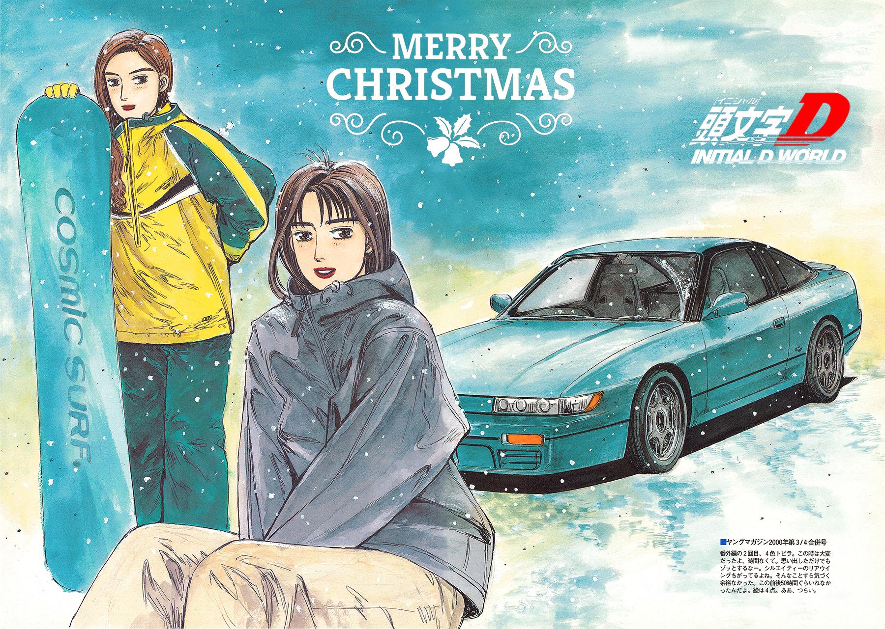 Mako-Sayuki-Sil80-Winter.jpg