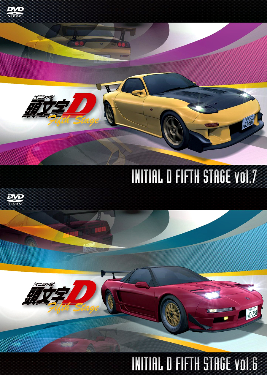 initial d world discussion board forums initial d fifth stage dvd vol 6 7. Black Bedroom Furniture Sets. Home Design Ideas