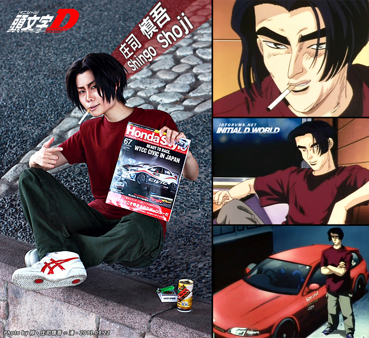 Initial D World Discussion Board Forums Gt Shingo